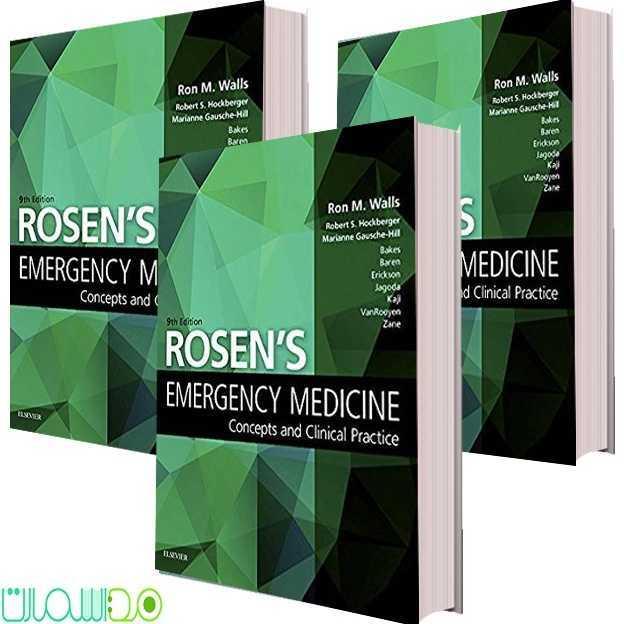تکست طب اورژانس روزن