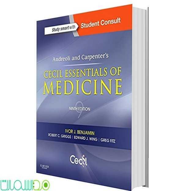 تکست مبانی طب داخلی سیسیل Cecil Essentials of Medicine