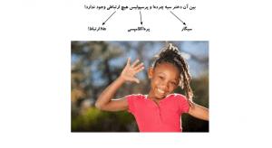 نمونه رمزگزاری (افورتلس زنان 1 )
