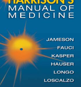 دانلود pdf دستنامه طب داخلی هریسون