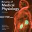 دانلود pdf فیزیولوژی پزشکی گانونگ