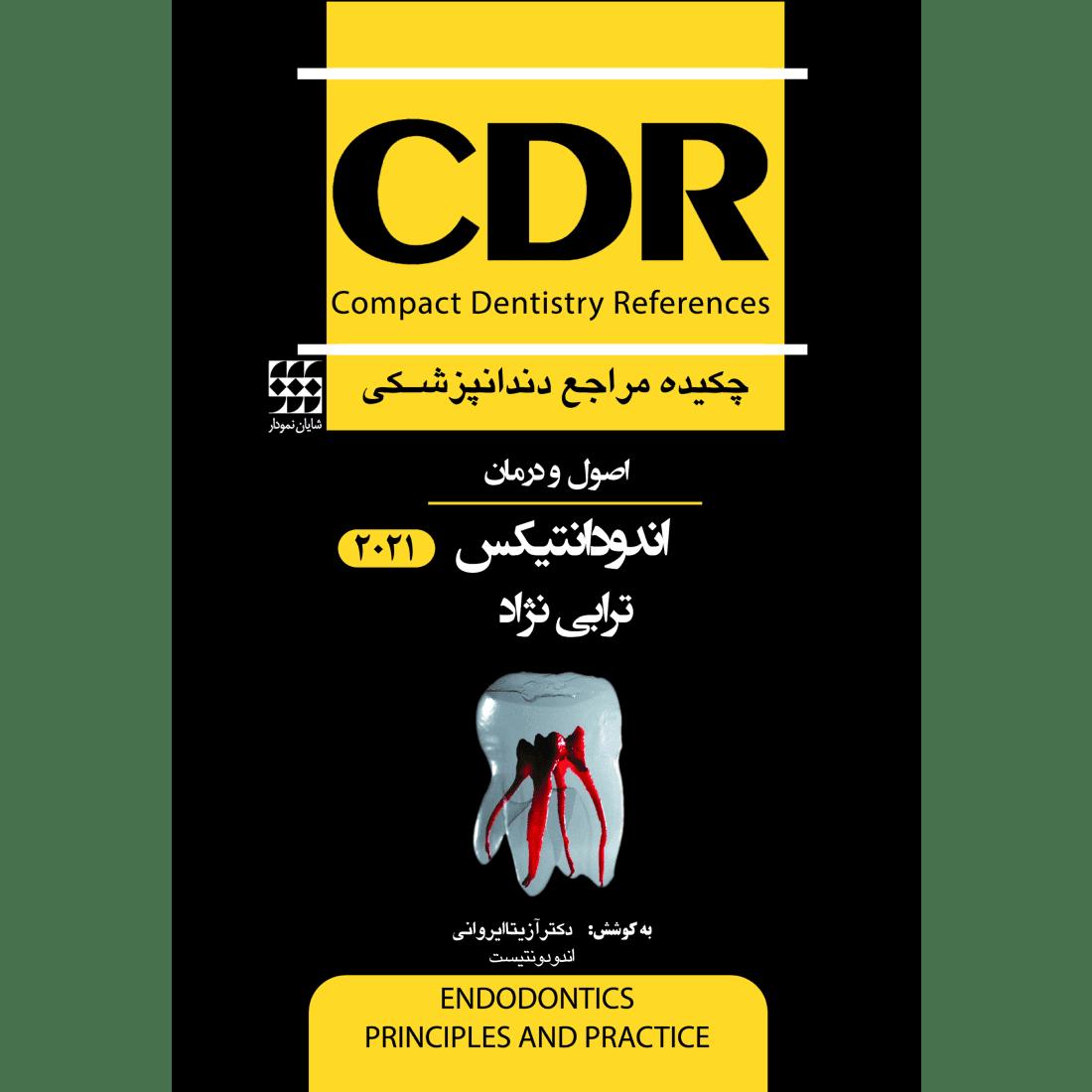 خلاصه کتاب اندودانتیکس ترابی نژاد 2021 CDR
