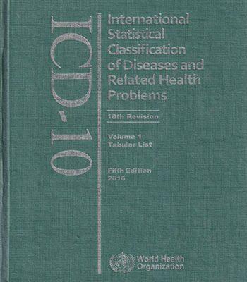 دوره ی سه جلدی ICD-10